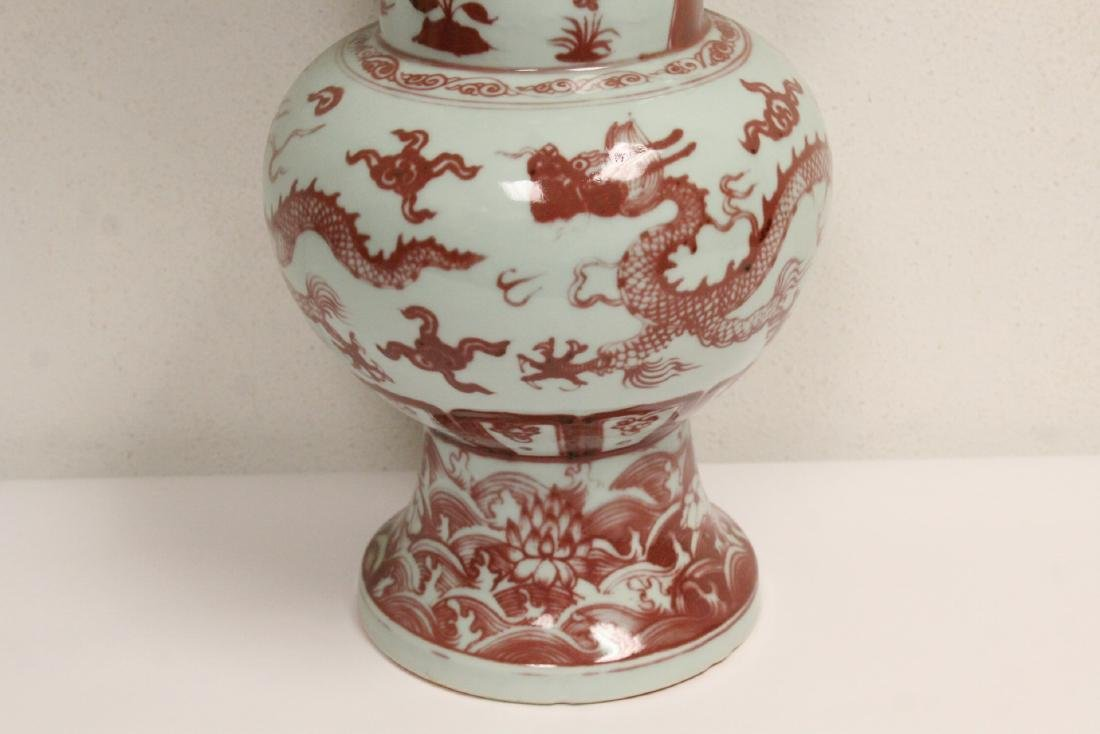 Chinese large red and white vase - 9