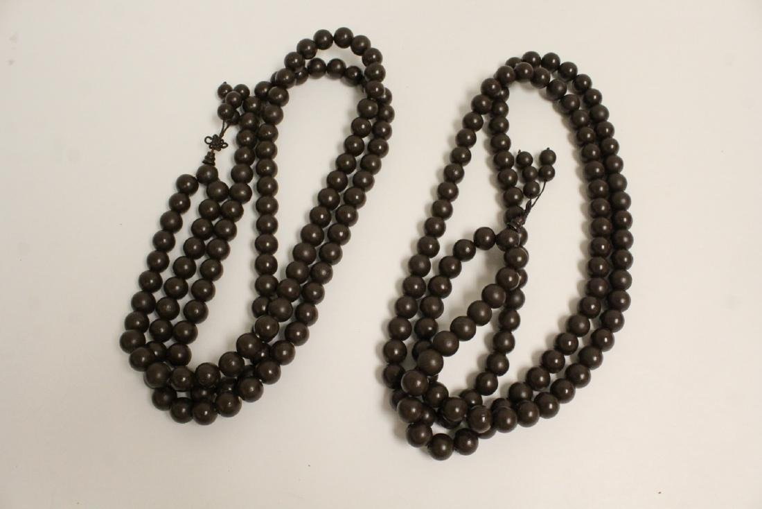 2 large wood bead and very long necklaces - 4
