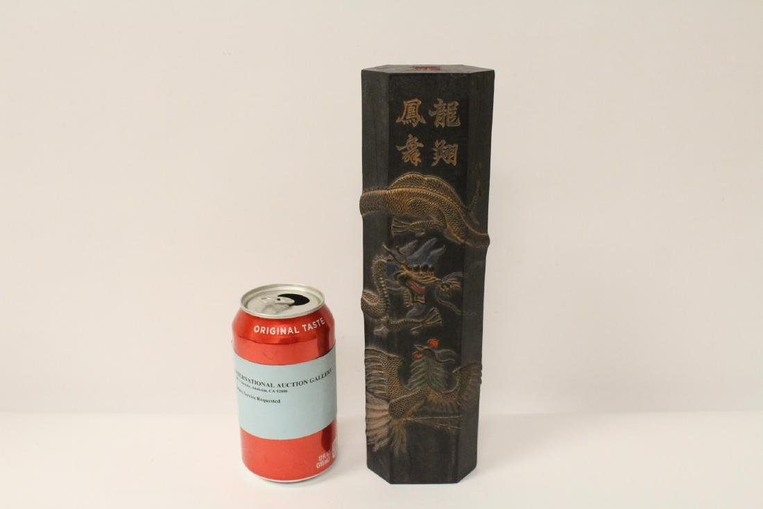 Chinese large ink stick - 2