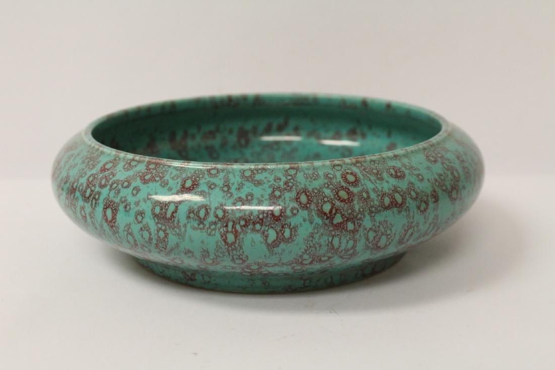 Chinese green glazed porcelain brush wash