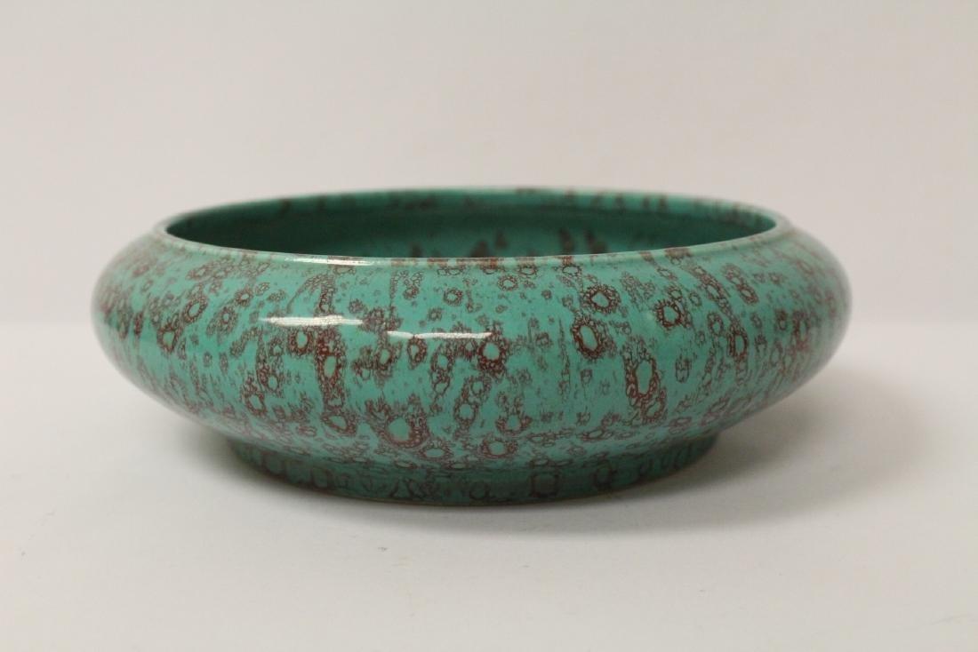 Chinese green glazed porcelain brush wash - 2