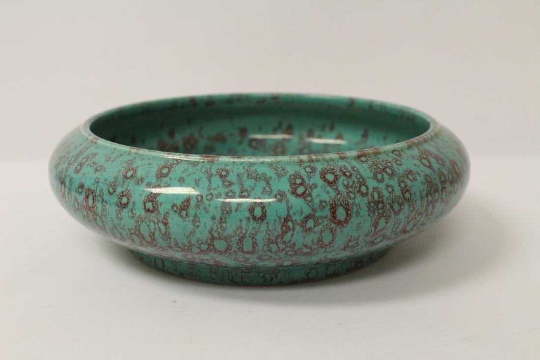 Chinese green glazed porcelain brush wash - 3