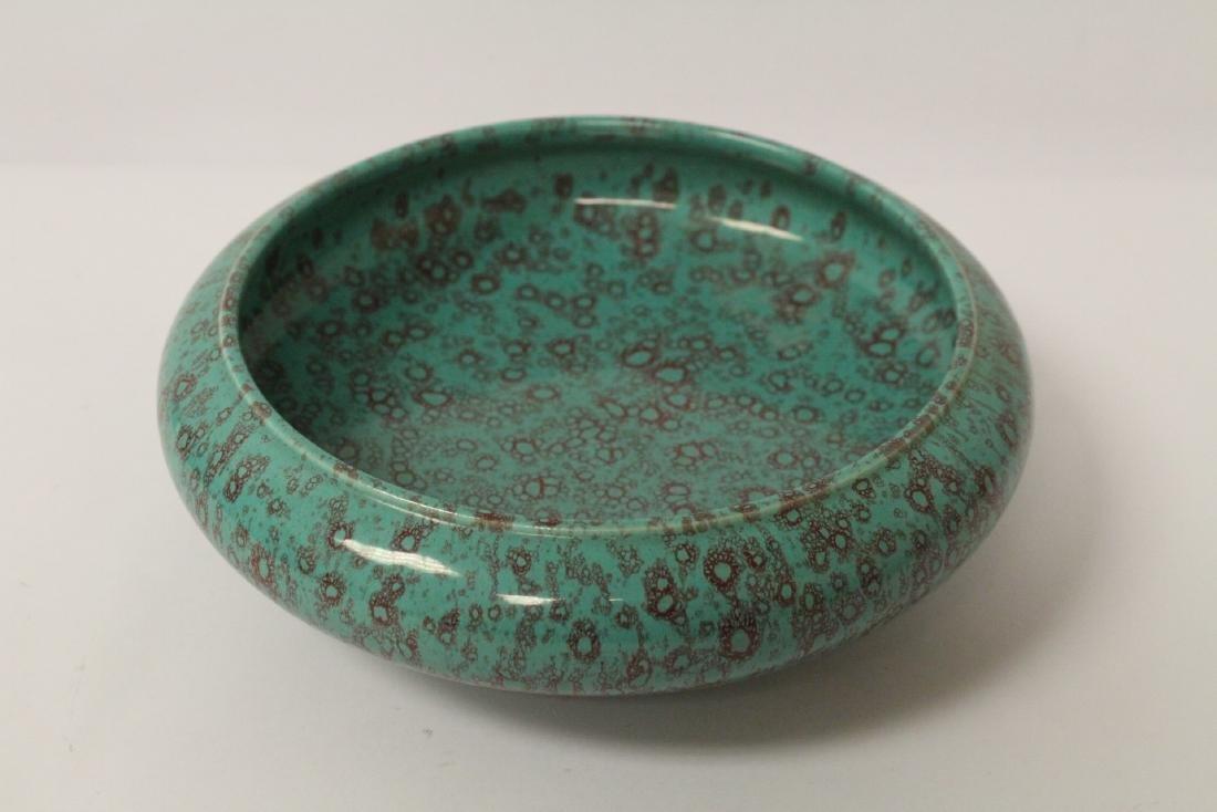 Chinese green glazed porcelain brush wash - 4