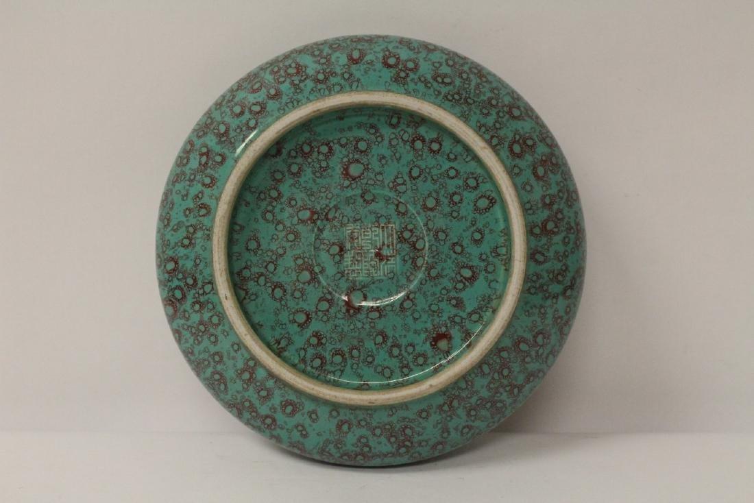 Chinese green glazed porcelain brush wash - 7