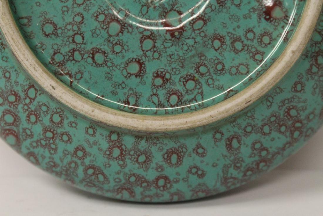 Chinese green glazed porcelain brush wash - 9