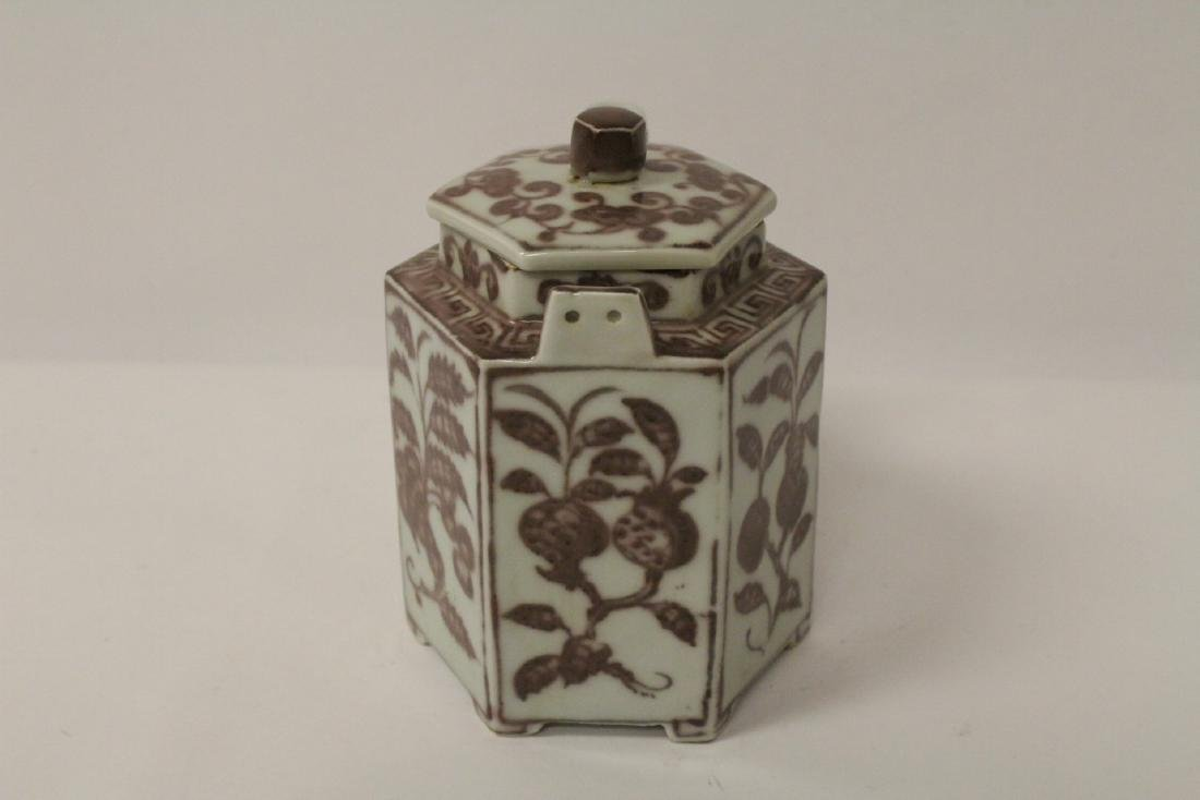 Chinese red and white porcelain teapot - 5