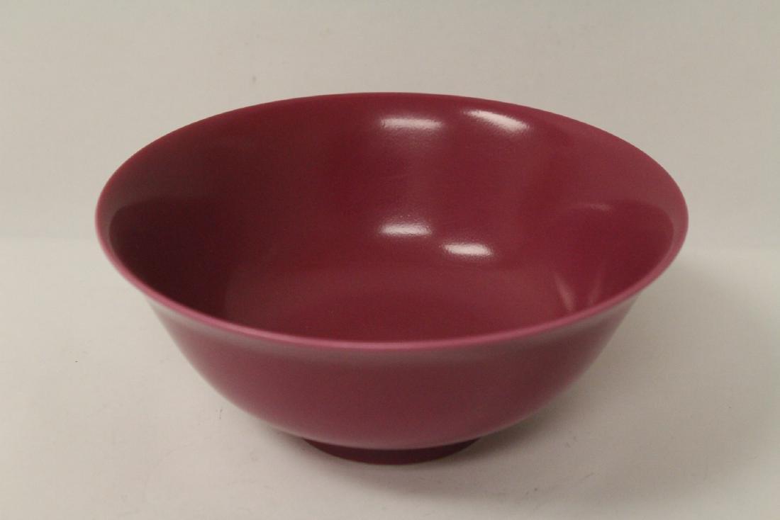Chinese purple glazed porcelain bowl