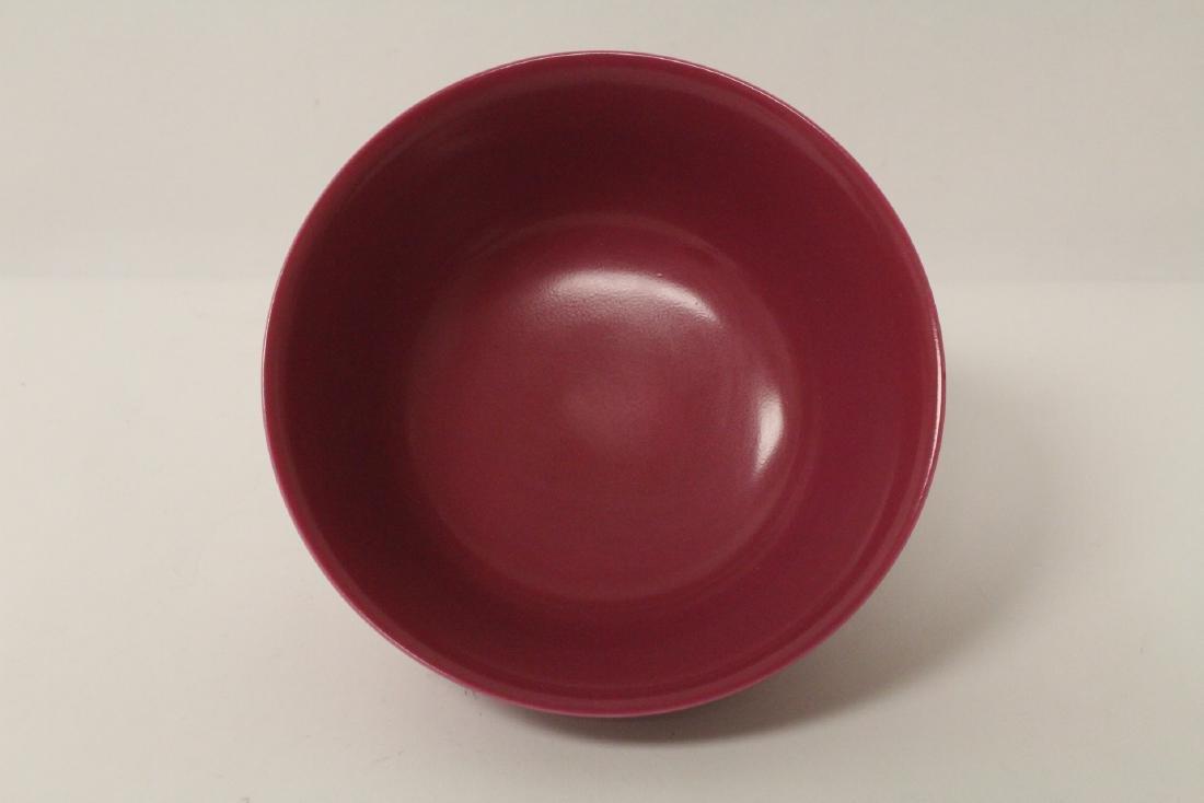 Chinese purple glazed porcelain bowl - 4