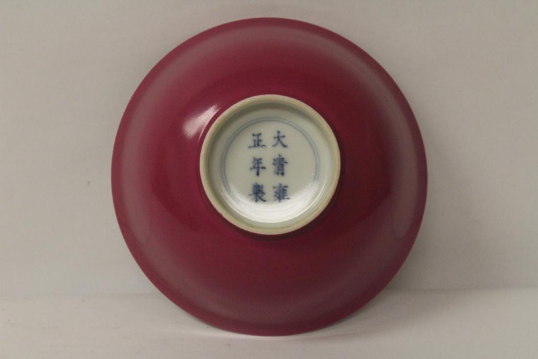 Chinese purple glazed porcelain bowl - 7