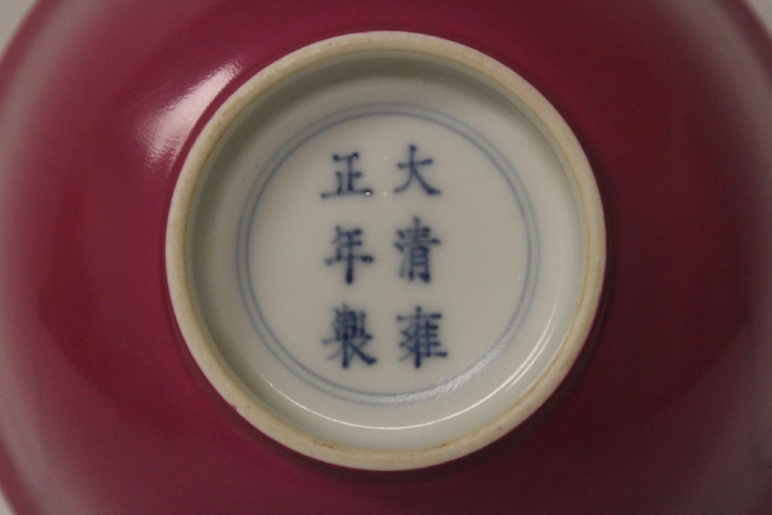 Chinese purple glazed porcelain bowl - 8