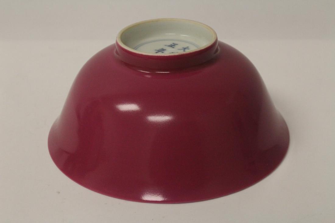 Chinese purple glazed porcelain bowl - 9