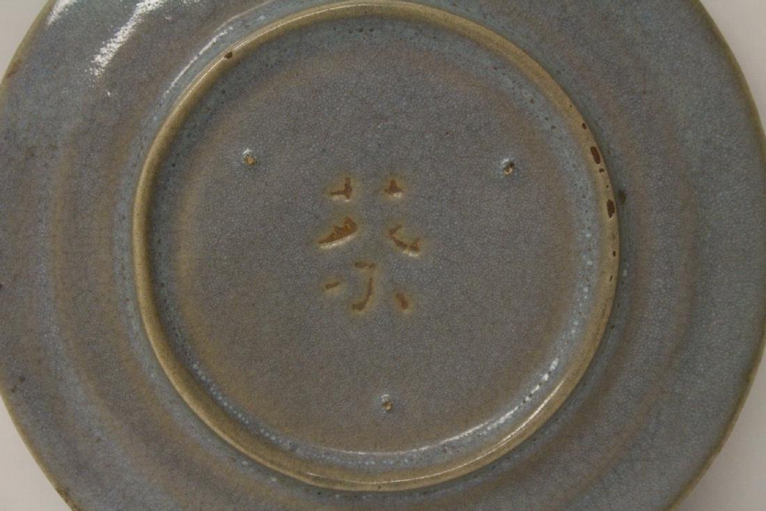 Chinese Song style plate - 10
