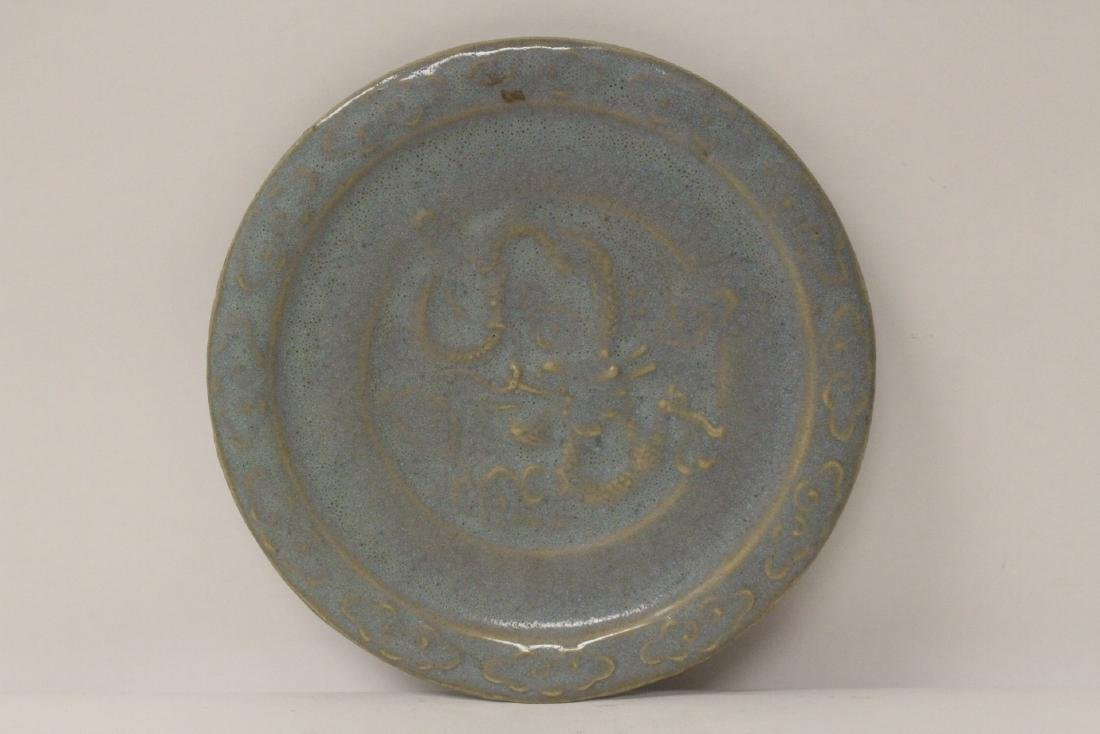 Chinese Song style plate