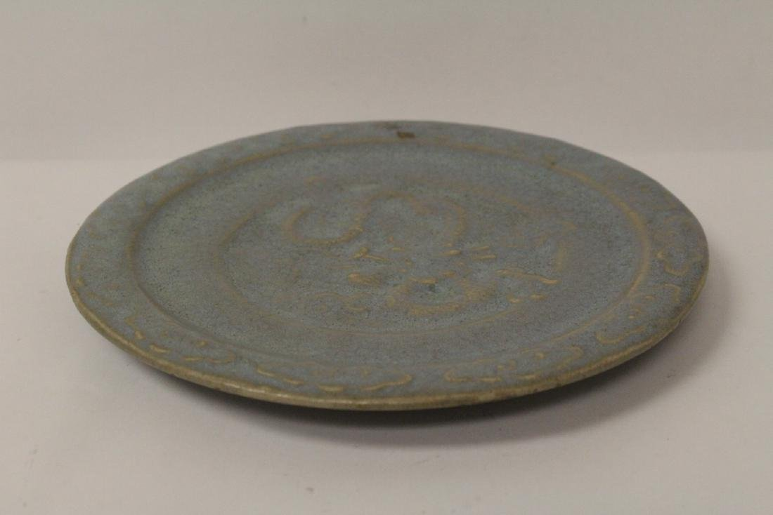Chinese Song style plate - 4