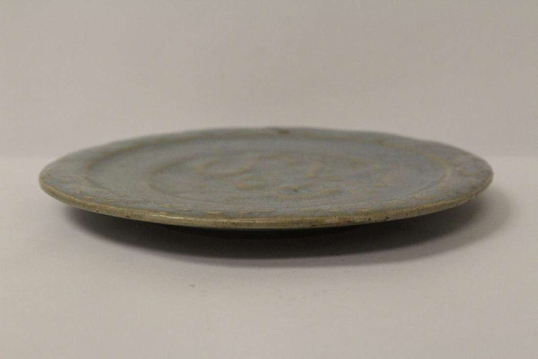 Chinese Song style plate - 5