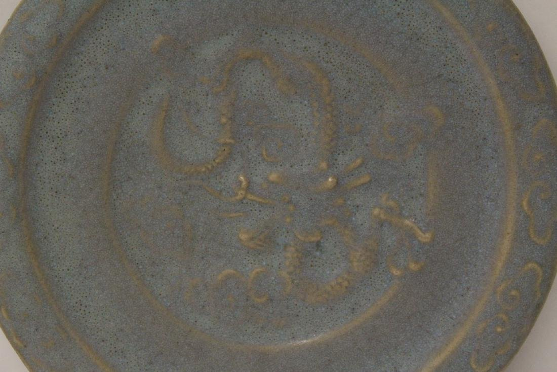 Chinese Song style plate - 6