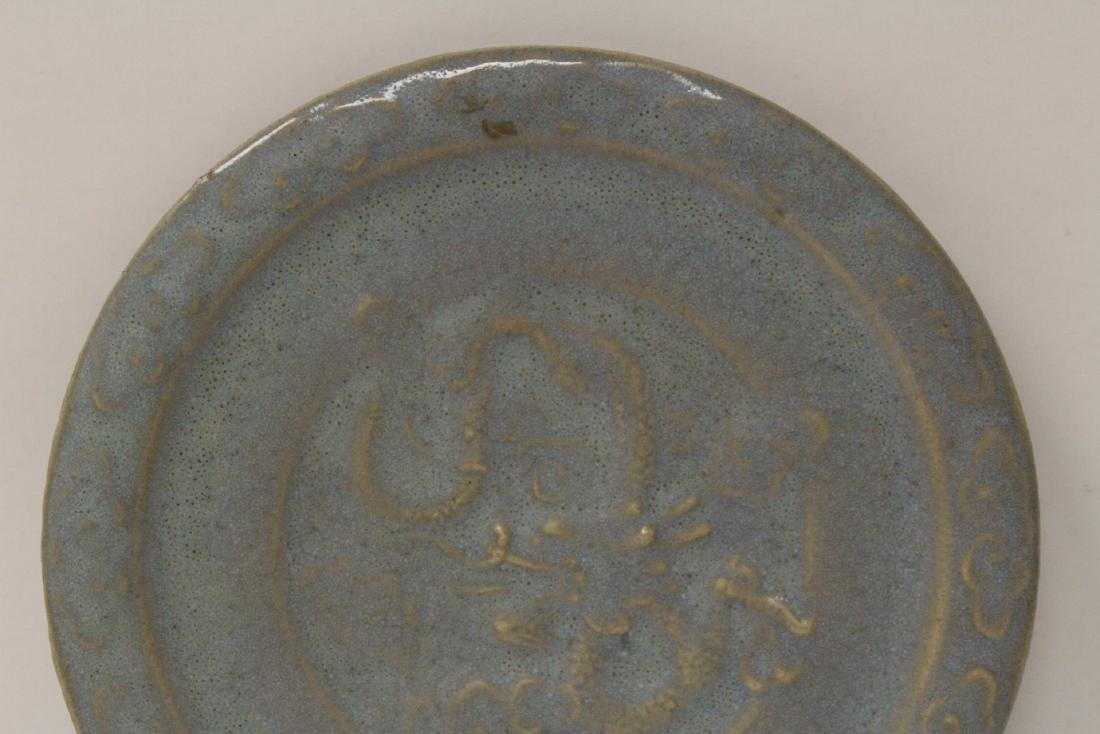 Chinese Song style plate - 8