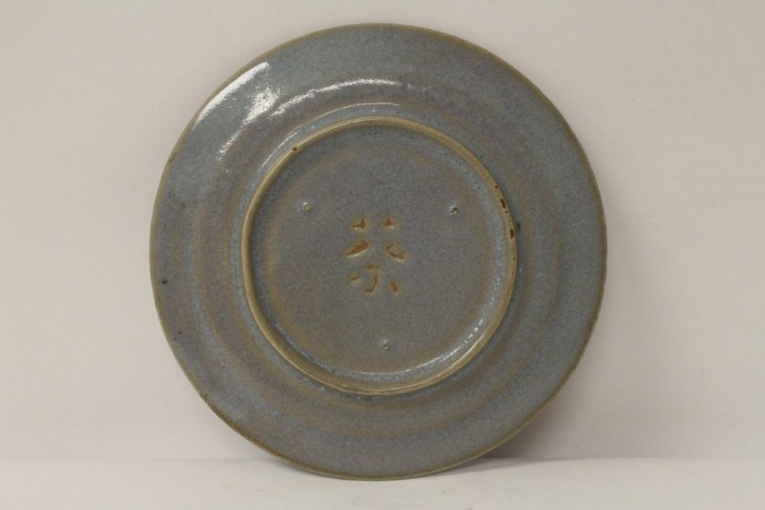 Chinese Song style plate - 9