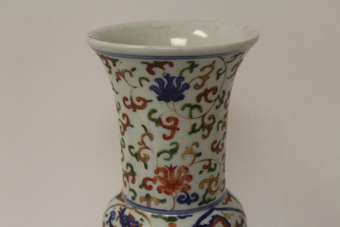 Chinese wucai porcelain vase - 8