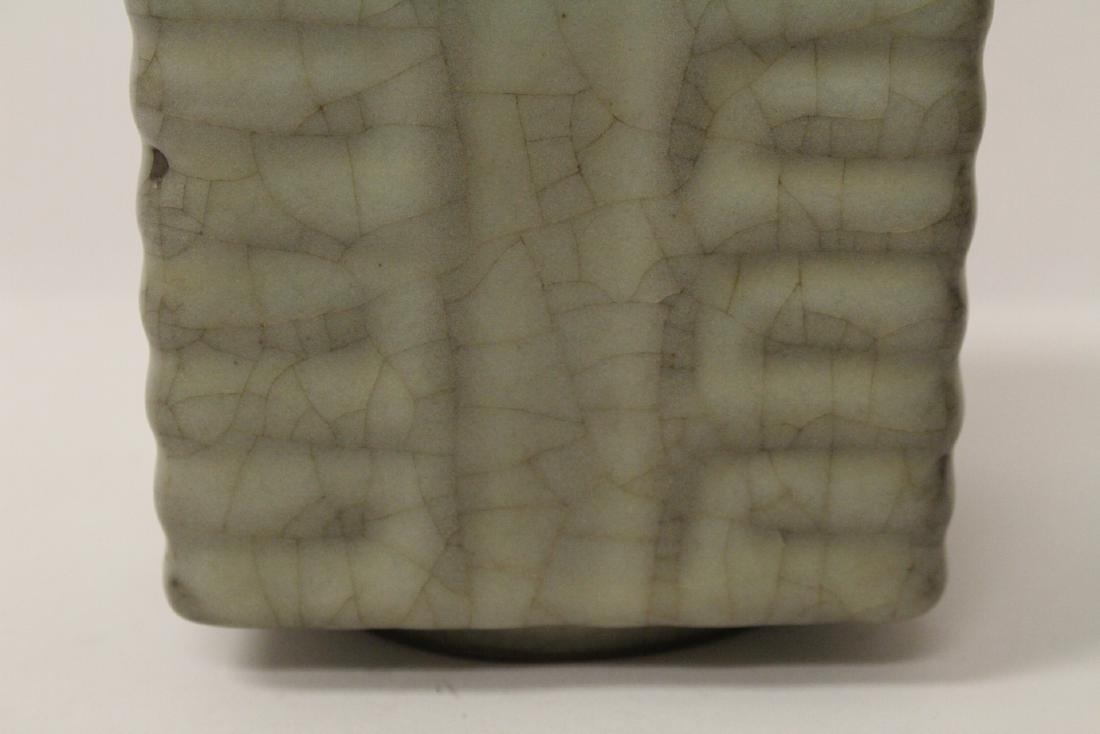 Chinese crackleware porcelain vase - 7