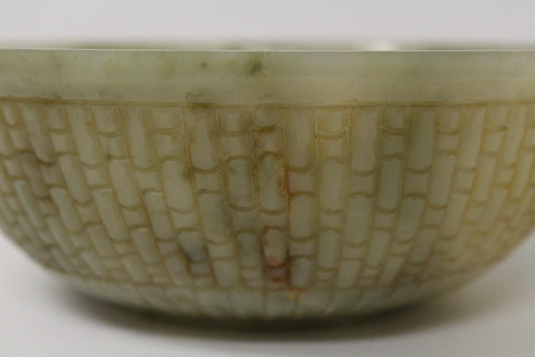 Chinese jade carved bowl - 10