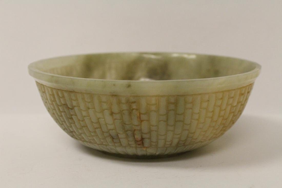 Chinese jade carved bowl - 2
