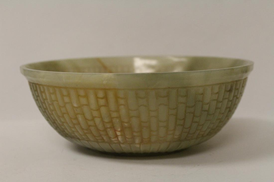 Chinese jade carved bowl - 3