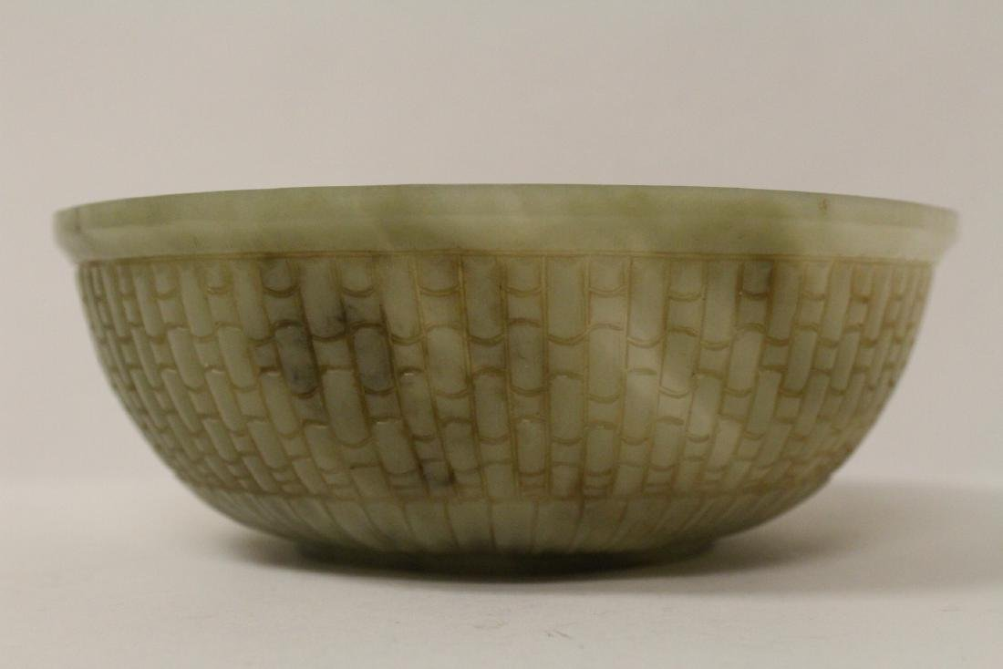 Chinese jade carved bowl - 4