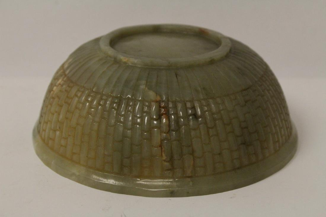 Chinese jade carved bowl - 8