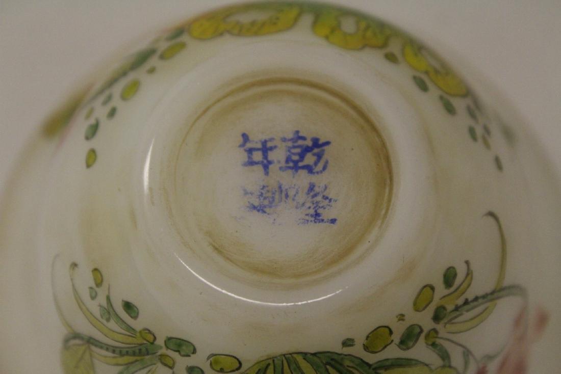 Chinese enamel on Peking glass bowl - 10