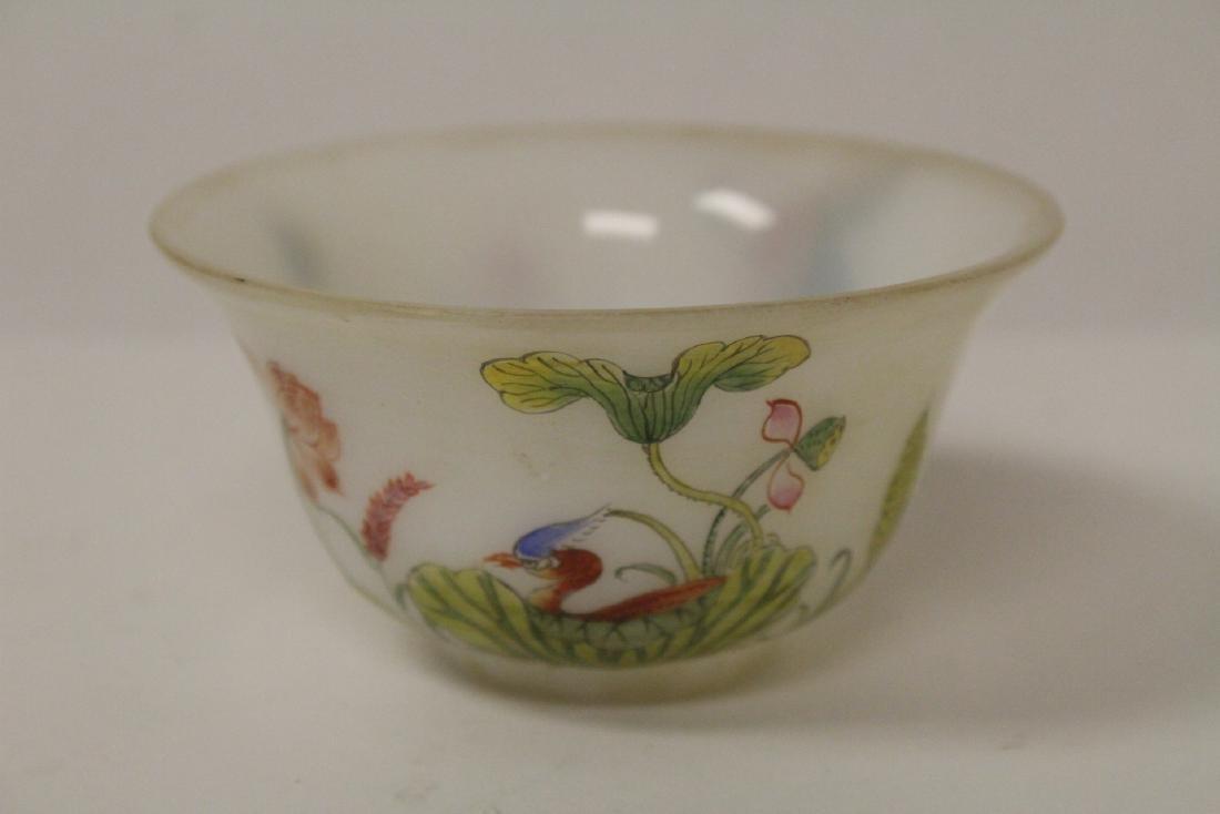 Chinese enamel on Peking glass bowl