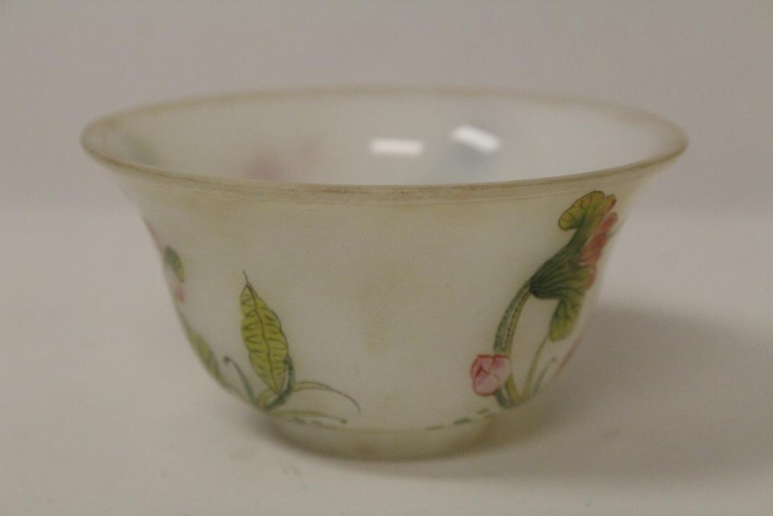 Chinese enamel on Peking glass bowl - 3