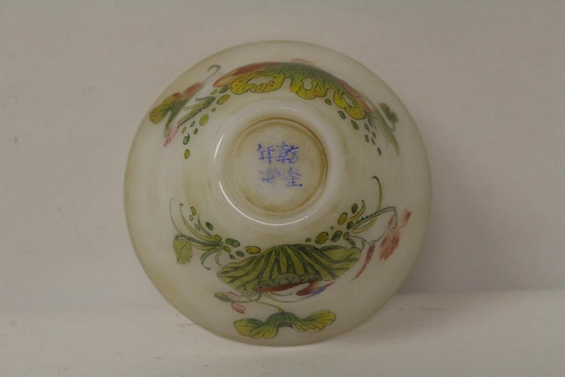 Chinese enamel on Peking glass bowl - 9