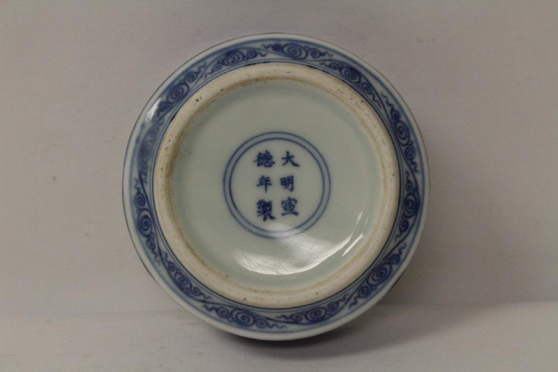 Chinese blue and white covered box - 8