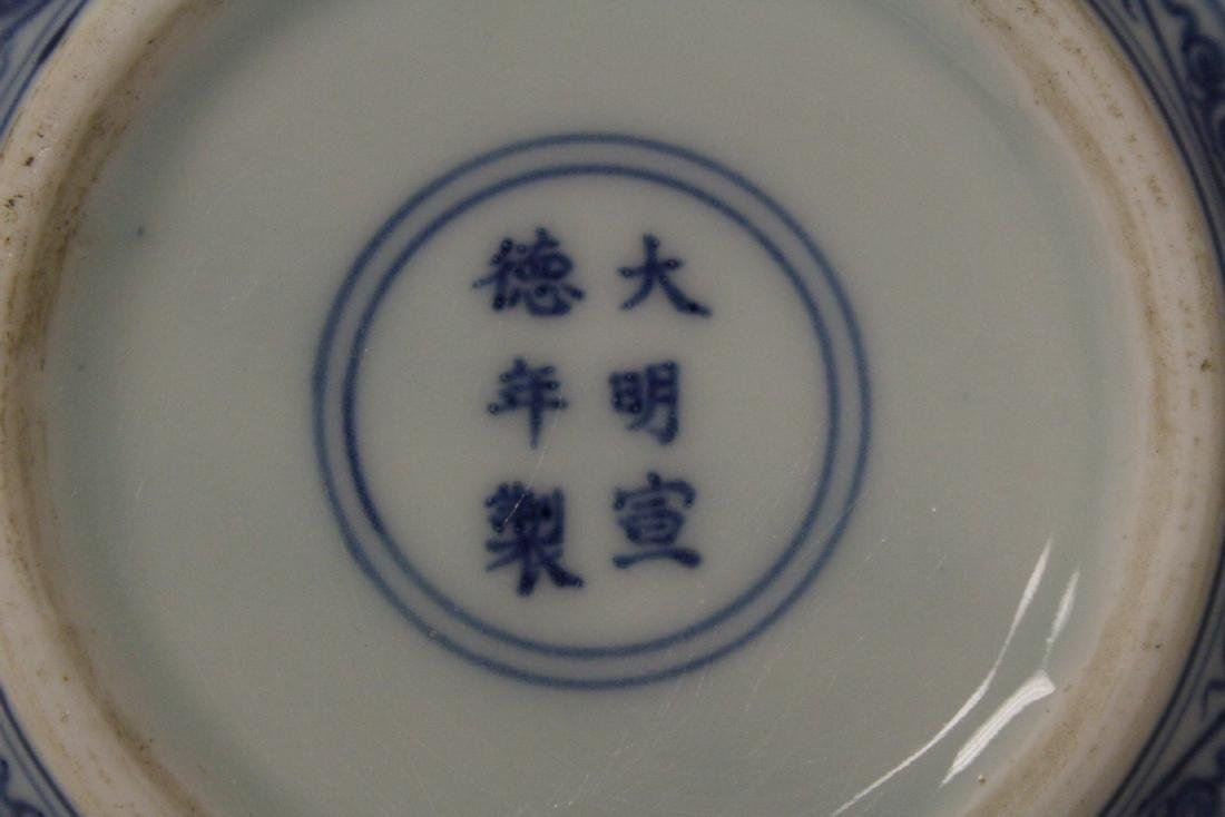 Chinese blue and white covered box - 9
