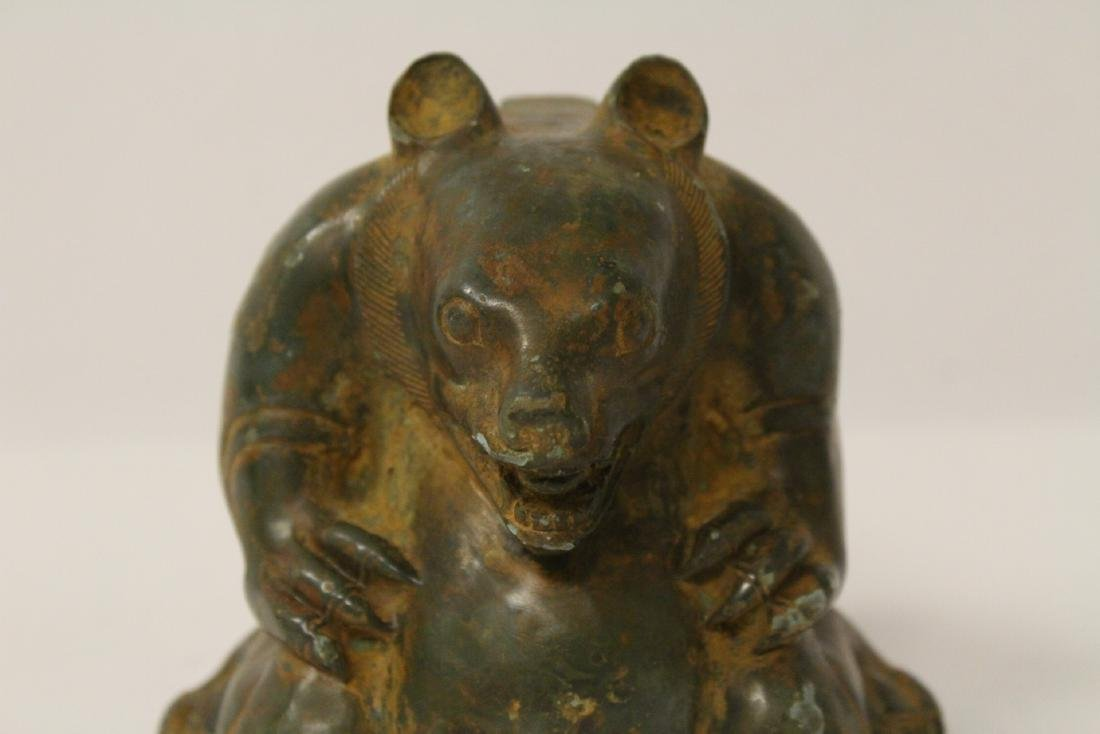 Unusual Chinese bronze censer in the form of beast - 8