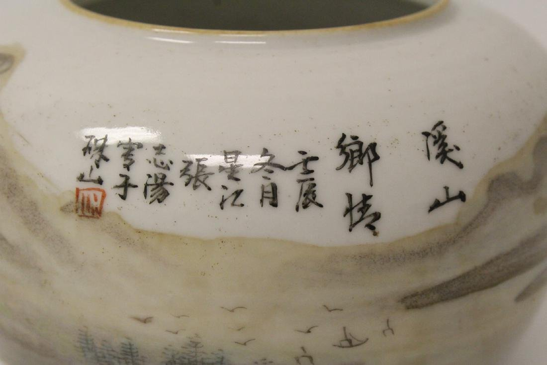 Chinese famille rose porcelain water dripper - 5