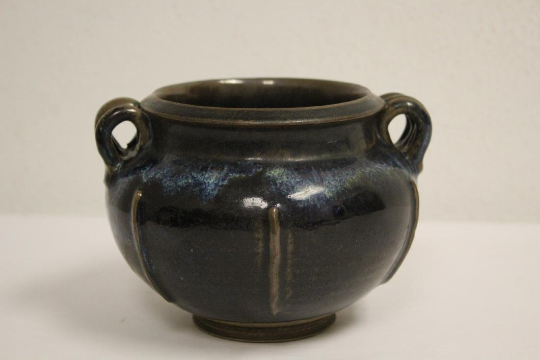 Song style brown glazed jar