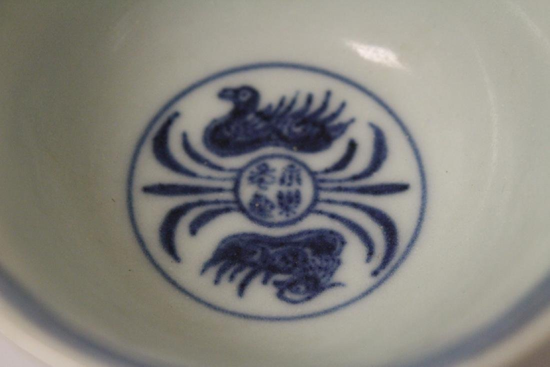 Chinese blue and white porcelain small bowl - 10