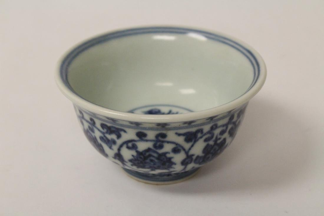 Chinese blue and white porcelain small bowl