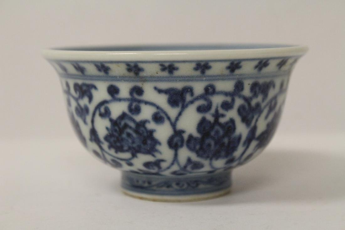 Chinese blue and white porcelain small bowl - 3