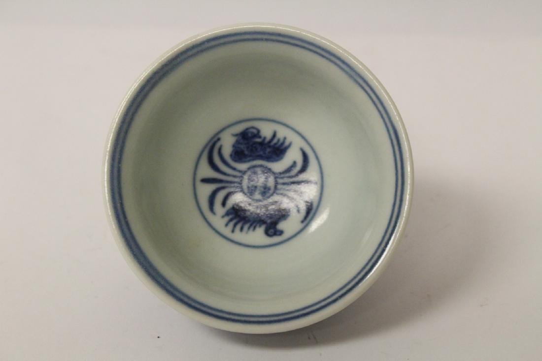 Chinese blue and white porcelain small bowl - 4