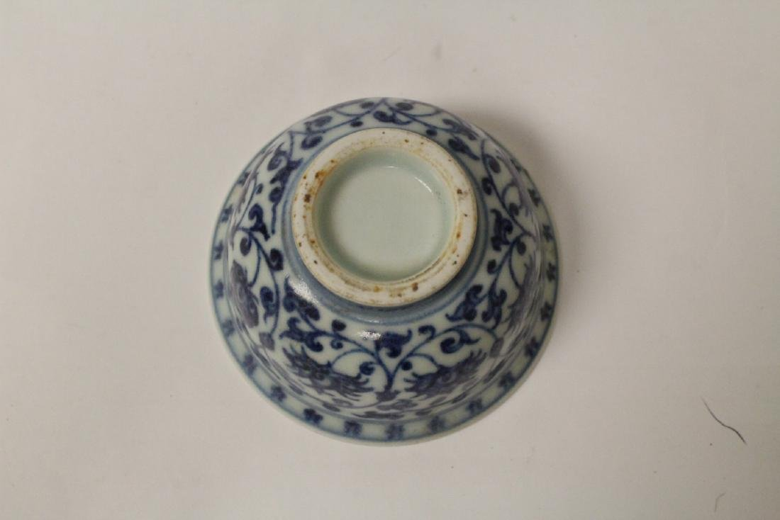 Chinese blue and white porcelain small bowl - 5