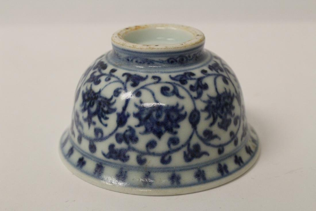 Chinese blue and white porcelain small bowl - 6