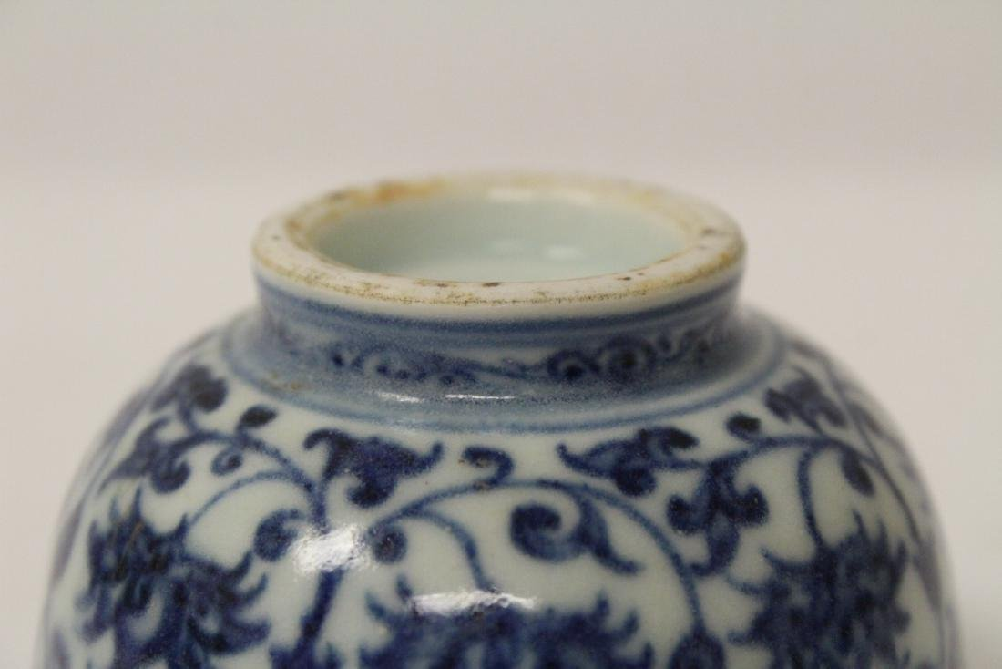 Chinese blue and white porcelain small bowl - 7