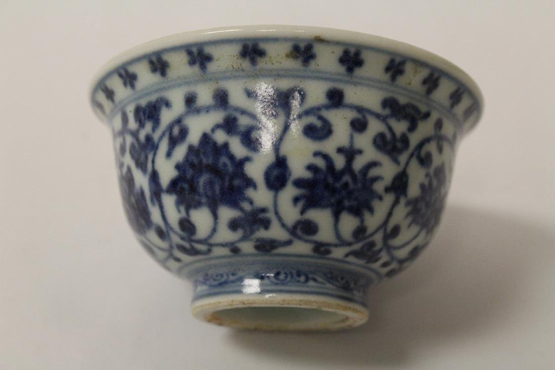 Chinese blue and white porcelain small bowl - 8