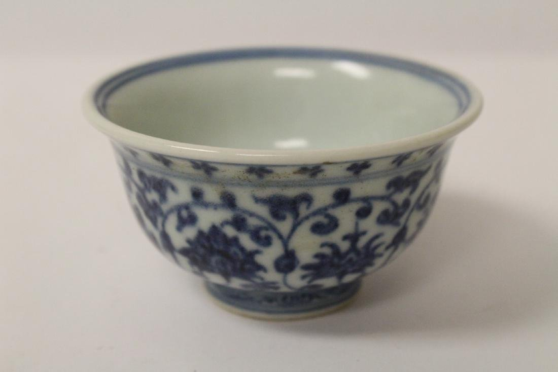 Chinese blue and white porcelain small bowl - 9