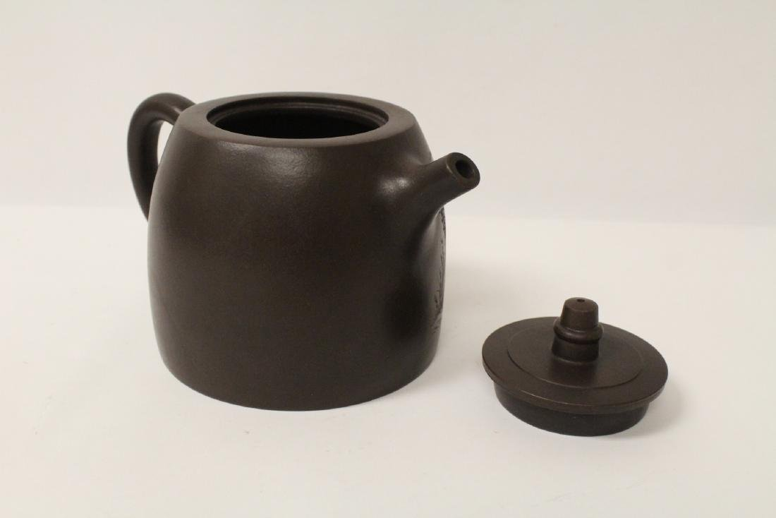 Chinese Yixing teapot - 3