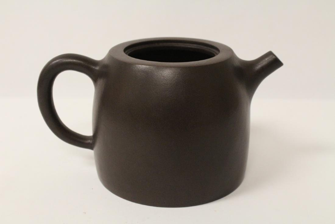 Chinese Yixing teapot - 4