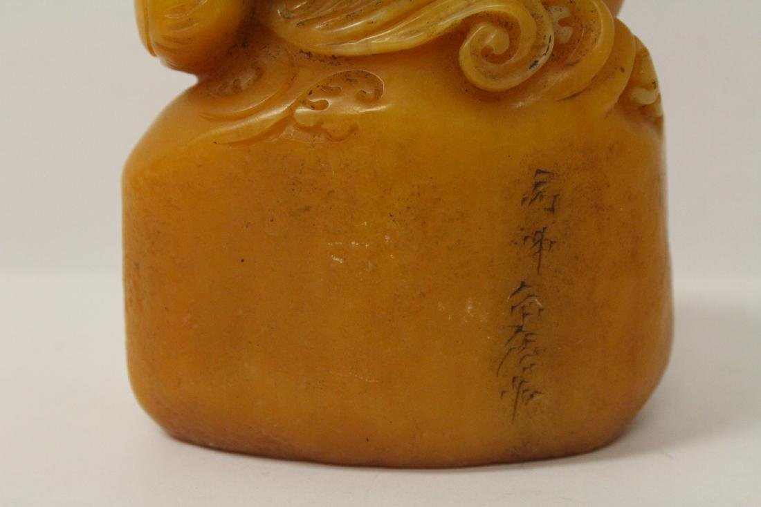 Chinese shoushan stone seal with qilin motif finial - 2